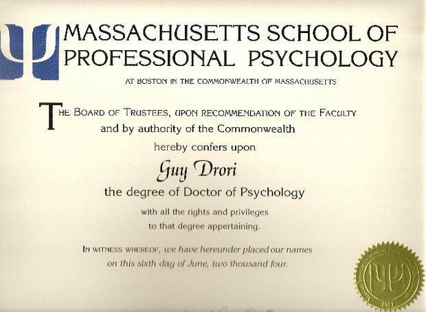 דוקטורט בפסיכולוגיה